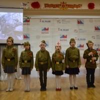 Конкурс-фестиваль посвящённый «Дню Победы»