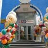 1 сентября в гимназии Петра Великого