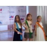 Конкурс красоты в детском саду