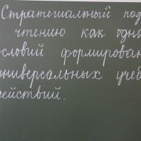 [25-03-15] Семинар