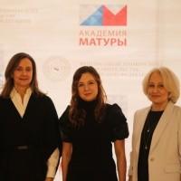 Сотрудничество с Madeira Multilingual School
