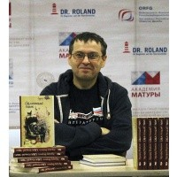 Встреча с Эдуардом Веркиным