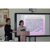Конференция «Нюрнбергский процесс»